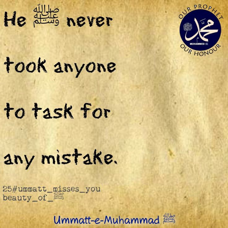 Ummatt-e-Muhammad ﷺ# 25ummatt_misses_u-beauty_of_ﷺ