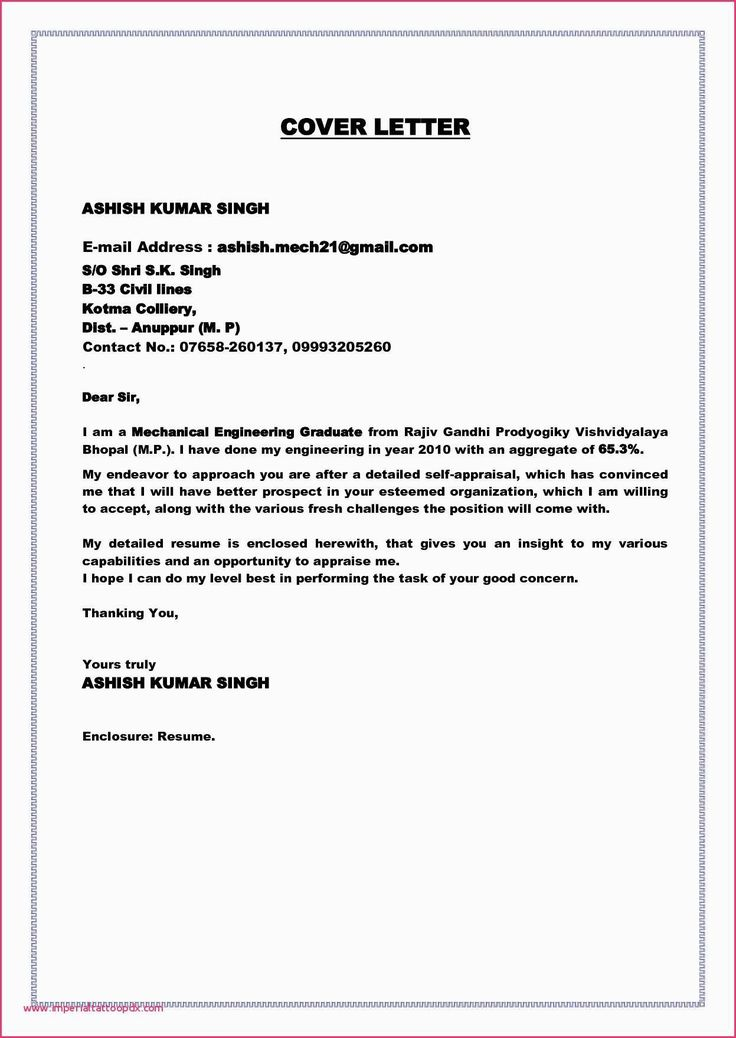 23 business analyst cover letter in 2020 job cover