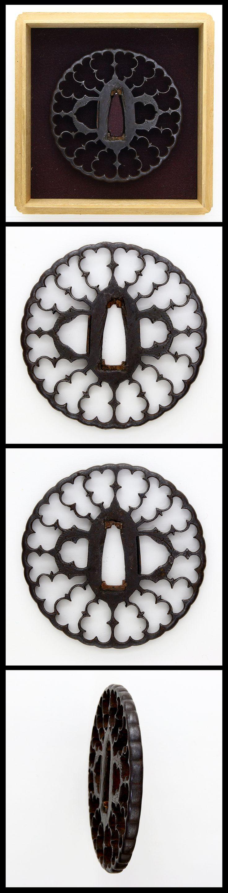 Edo Unmon-Ashi-Gari-Zu engraved openwork on Tate style round iron Tsuba.