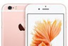 Win an iPhone 6s worth R12,500