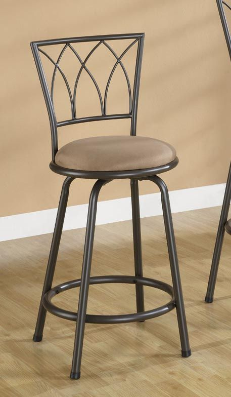 Beautiful 24 Inch Counter Bar Stools