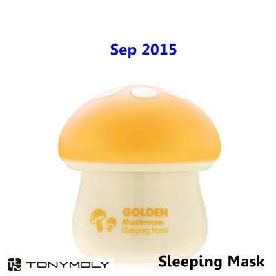 [ TonyMoly ] Magic Food Golden Mushroom Sleeping Mask 70ml(New2015), Korean Best Cosmetics, Free Shipping