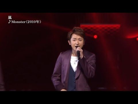【嵐】大野智の歌唱力がすごい!甘く伸びのある声が魅力 - YouTube