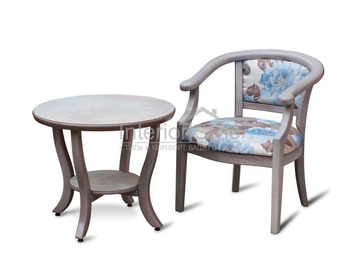 Кресло деревянное мягкое Цвет серый Стол журнальный Раунд