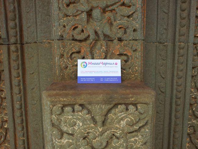 МногоЧернил.ру на фоне барельефа в храме Храм Восточный Барай и Восточный Мебон (East Baray & East Mebon), Камбоджа