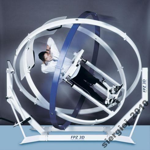SPACECURL 3D TERAPIA I TRENING W WARUNKACH DYSBALA