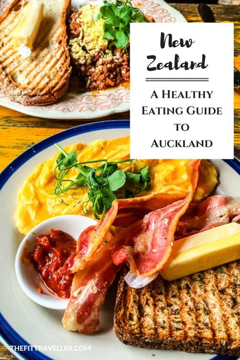 NEW ZEALAND: A Healthy Eating Guide to Auckland - Best Places for Health Conscious Foodies. A Healthy Eating Guide to Auckland, New Zealand. Hit up the best organic cafes in Auckland for coffee to breakfast, lunch and a romantic dinner.