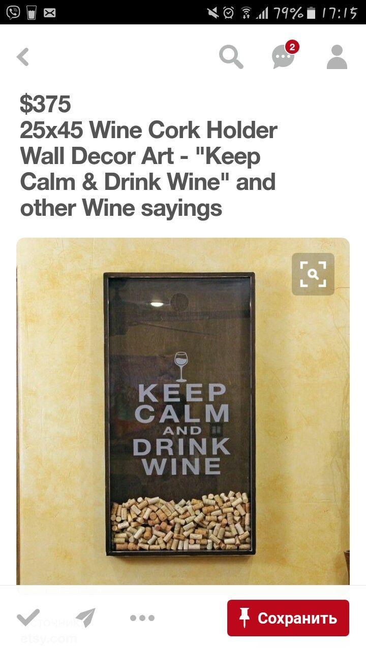 Beautiful Keep Calm Wall Art Ensign - The Wall Art Decorations ...