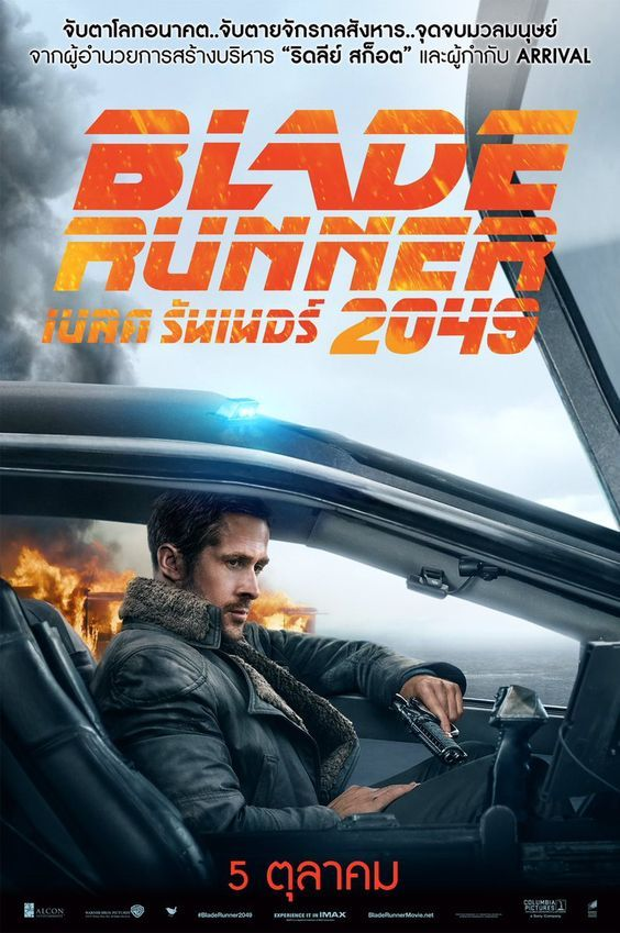 Blade Runner 2049 | Watch And ...