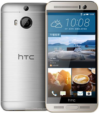 HTC One M9+ UK release date, price, and specifications announced!