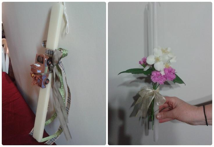 Οι λαμπάδες μας, χειροποίητες από μένα: Μπάρμπας και φρέσκα και ευωδιαστά λουλούδια από τον κήπο.