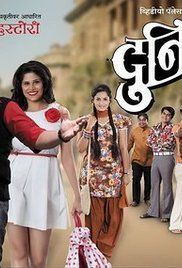 New Marathi Movies Download Free Duniyadari.  only to be perplexed with the choices to be made.