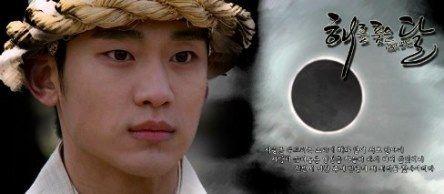 NHK放送の「太陽を抱く月」はね・・・   アラベスク&チャイムのブログ