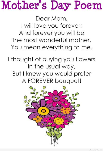 http://www.happymothersdayquote2016.com/2016/03/best-top-10-happy-mothers-day-poems-to-dedicate-to-your-Mother.html Best Top 10 Happy Mother's Day Poems to dedicate to your Mother