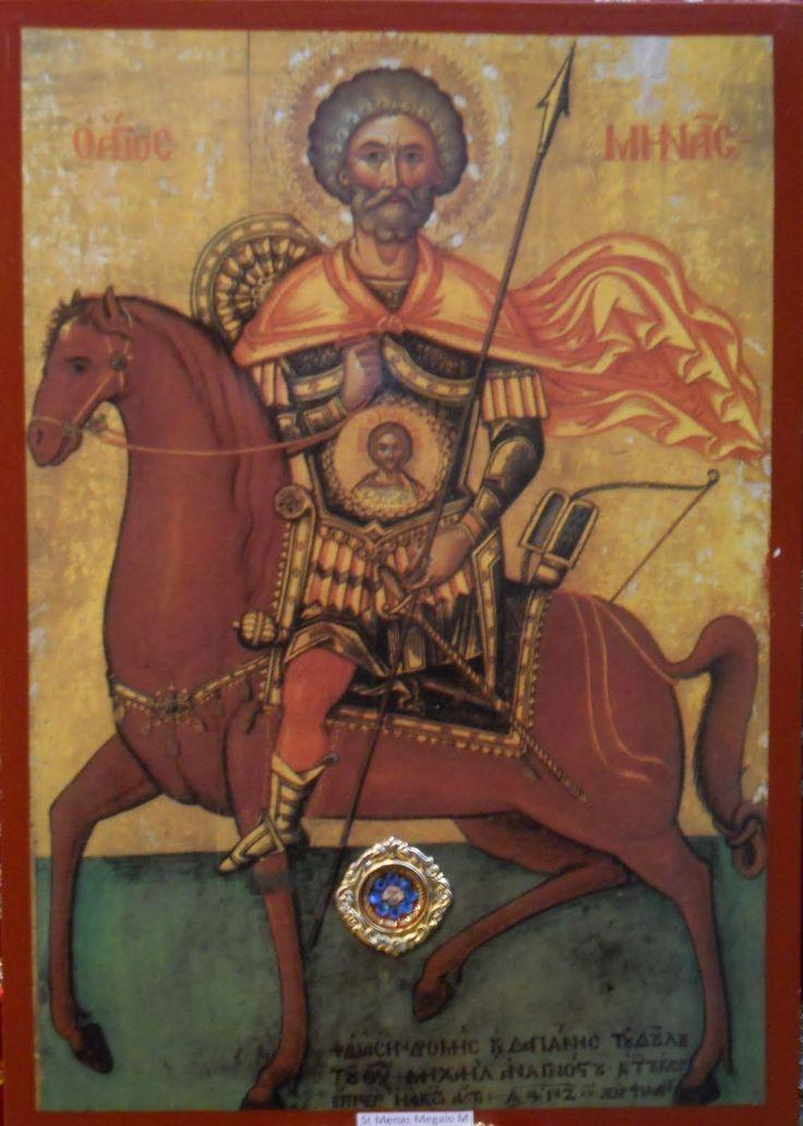Greek Icon of St Menas