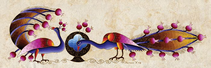 Peacocks and Pomegranate Tails by Seeroon Yeretzian