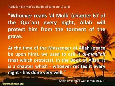 Surah that protects from the torment of the grave -  Surah al-Mulk https://greatrewards.abdurrahman.org/2011/08/12/surah-that-protects-from-the-torment-of-the-grave/ via @AbdurRahmanOrg