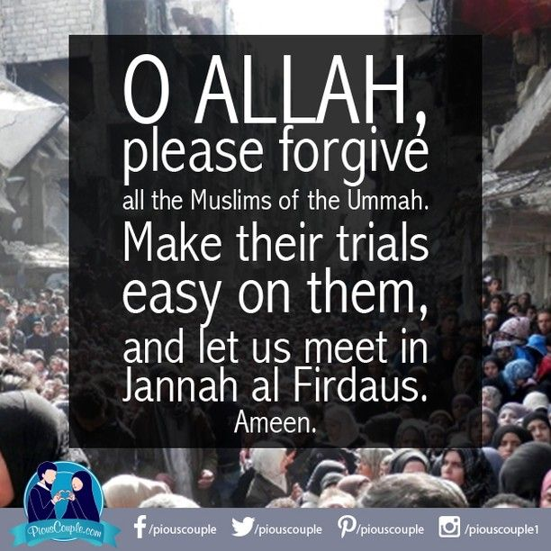 #Allah #forgive #repent #piouscouple #easy