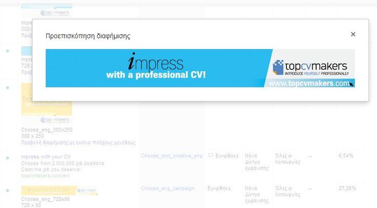 TopCvMakers.Com / Adwords Campaign στο Display δίκτυο της Google. Στόχος το awareness. Ρωτήστε περισσότερα : http://www.socialfire.gr/contact-us/