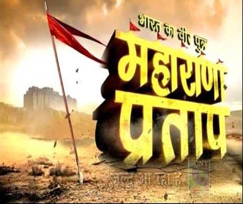Bharat Ka Veer Putra – Maharana Pratap serial on Sony TV,Sony TV to Launch Maharana Pratap–Bharat Ka Veer Putra Serial,maharana pratap serial on sony tv,Sony TV,TV Serial
