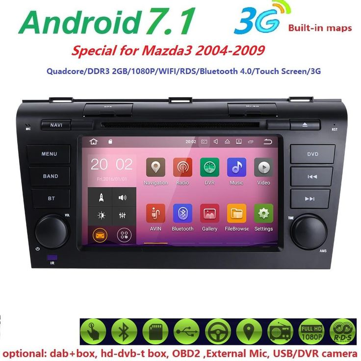 [Visit to Buy] Crazy Sales 2G Quadcore Android7.1 Car GPS Navigation DVD Player For Mazda 3 Mazda3 2004 2005 2006 2007 2008 2009 (DAB Optional) #Advertisement