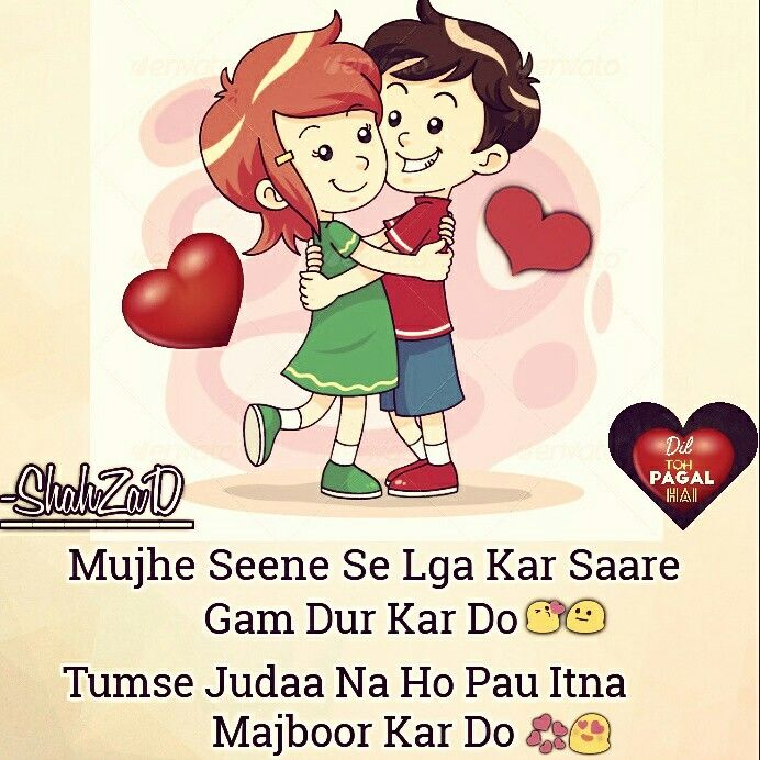 Sun Mere Humsafar Song: 273 Best Images About Love. On Pinterest