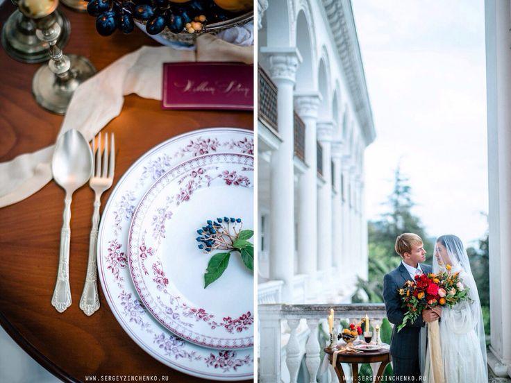 Bride, groom, decor