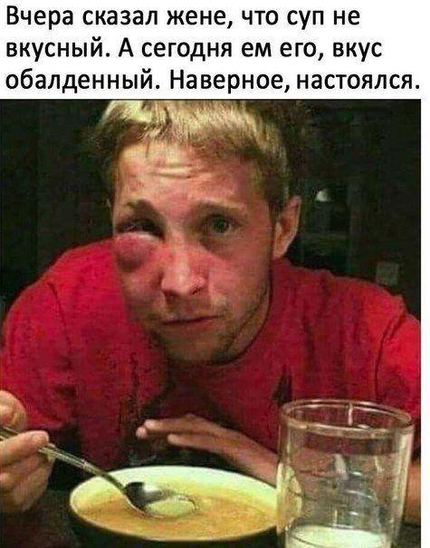 Новые смешные фотомемы! / Приколы