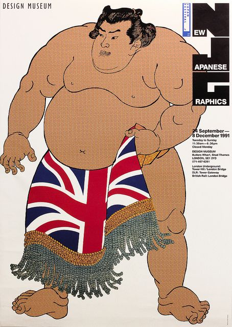 New Japanese Graphics ~ Design Museum London / Ikko Tanaka