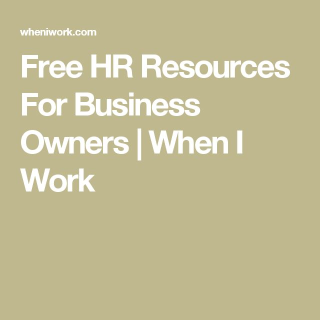 Free HR Resources For Business Owners | When I Work