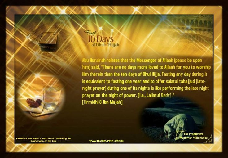 Increase your good deeds, to take advantage of this blessed time which is most beloved to Allah.  Do your best to fast and pray Tahajjud during these days as #Fasting and Tahajjud are highly recommended during this time, as both help you to achieve great closeness with Allah.  May #Allah help us to make the best of these #blessed days and nights and make it a means of our ultimate #success. Ameen.  Sponsor a poor child learn Quran with $10, go to FundRaising http://www.ummaland.com/s/hpnd2z