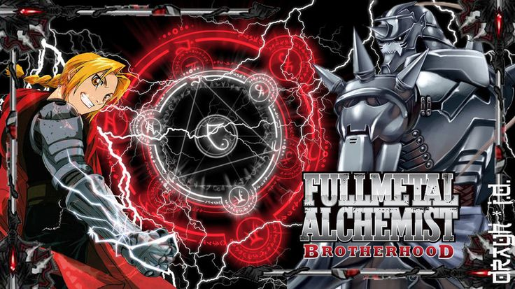 fullmetal alchemist brotherhood - Google Search (SF) Hiromu Arakawa is the illustrator and writer of Fullmetal Alchemist and the second series Fullmetal Alchemist Brotherhood. On August 25, 2006 the English version of Fullmetal Alchemist was released. Funimation Enertainment dubbed this anime to English.(SF)