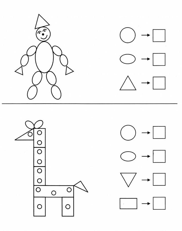 все картинки логические игры по математике службы