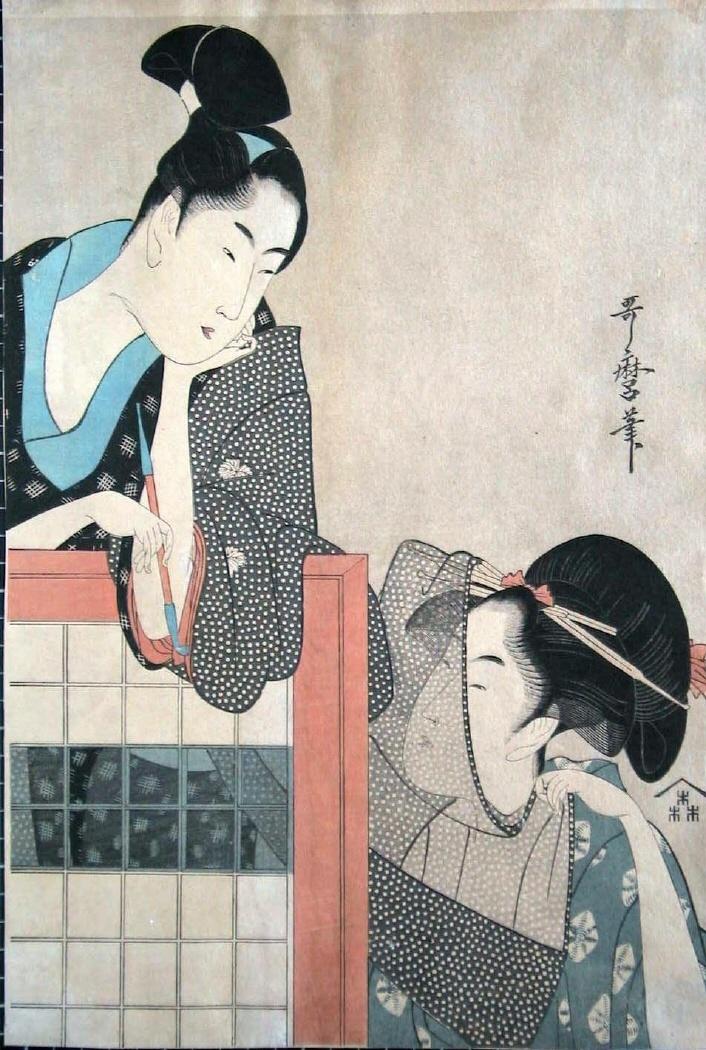 Estampa japonesa con la  representación de dos amantes. Autor: Utamaro (Período Edo, 1788)