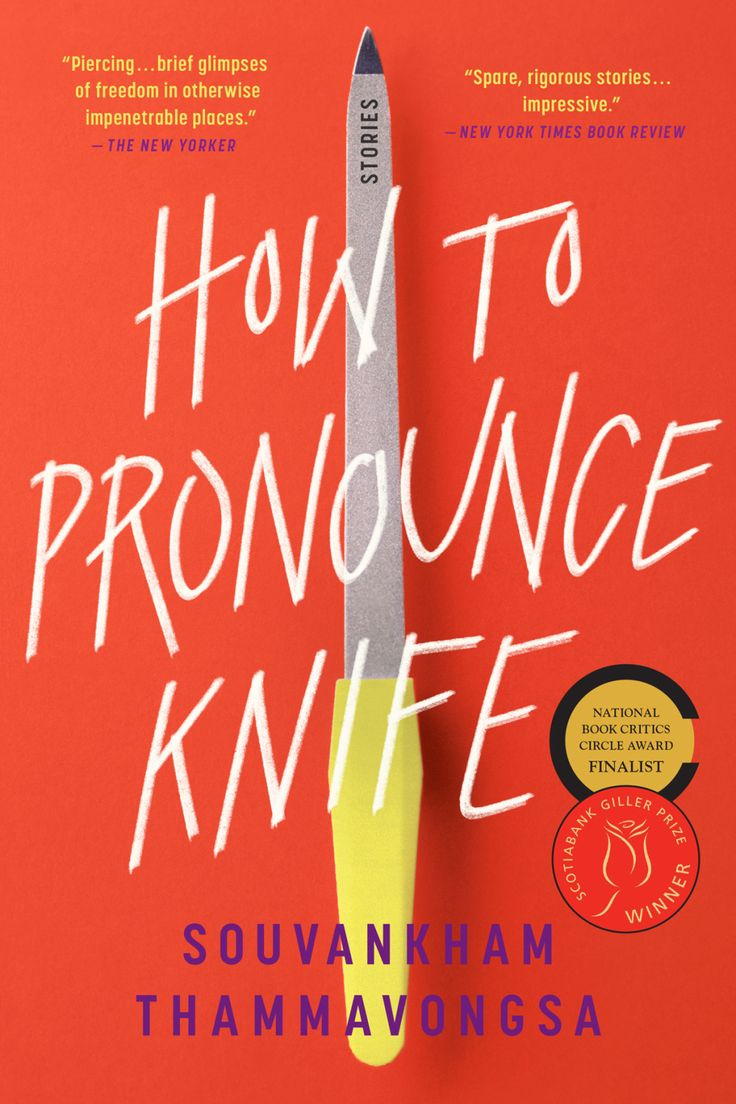 How to Pronounce Knife (eBook) in 8  How to pronounce, Ebook