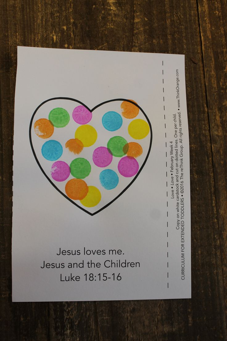 Sample craft for extended toddlers week 4 love for Preschool crafts for february