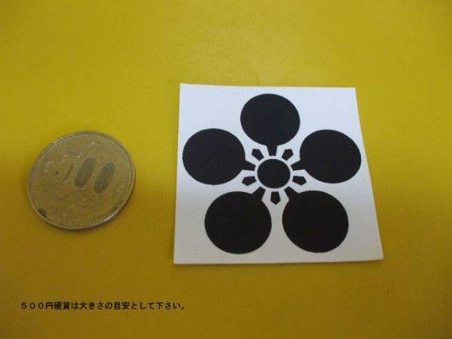 家紋ステッカー 梅鉢紋 白地黒3枚セット 屋外可 送料無料
