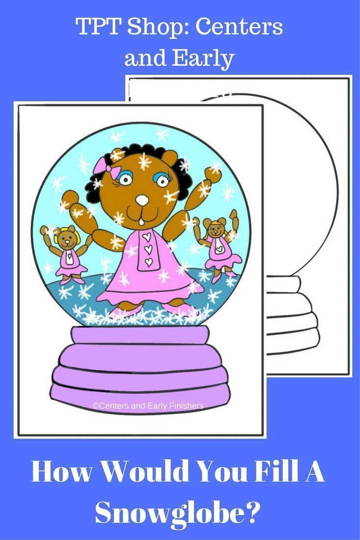 Christmas Art Sub Lesson. A fun, winter art lesson for center or subs. How Would You Fill A Snowglobe? Great alternative to a Christmas time lesson.