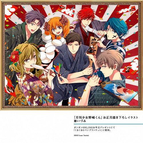Кадры из фильма аниме ежемесячное седзе нозаки-куна смотреть онлайн