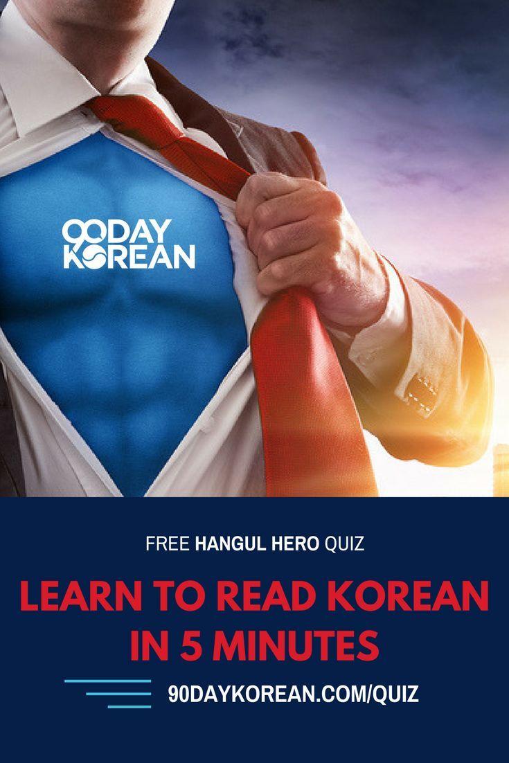 Learn Korean Easy Learn Korean Korean Language Learn To Read
