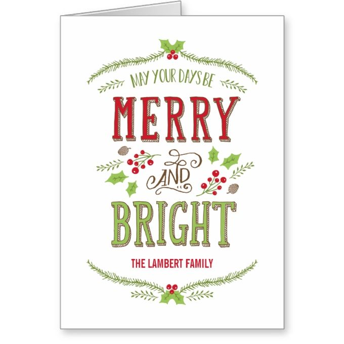 Bright christmas holiday greeting card