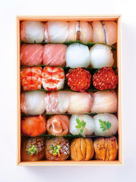 Rolled Sushi  Mosaic