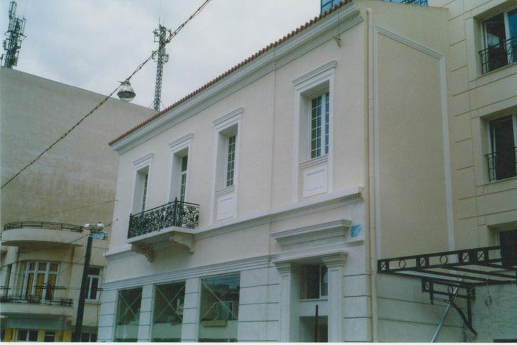 PIRAEUS THEOXENIA, Πειραιάς