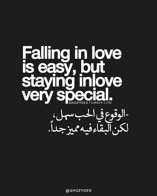 Pin By Raghda Elwakil On Spruche Liebe Arabic Quotes Arabic Quotes With Translation Short Quotes Love