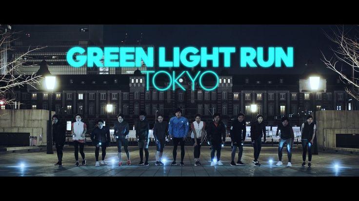 adidas running | Green Light Run Tokyo teaser
