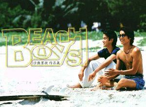 Beach boys: Takenouchi Yutaka, Kaito Takenouchi, Crosses Paths, Takashi Sorimachi, Elites Employment, Sorimachi Takashi, Fujiko Apartment, Beaches Boys, Hiromi Sorimachi