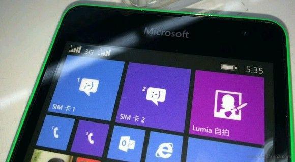 Microsoft Lumia 535 Price In india, Microsoft 535 Price, Lumia 535 Price, Microsoft 535 Specification, Lumia 535 Micro Price, Micro 535 Price, Micro Lumia 535 Price, 535 Lumia Price