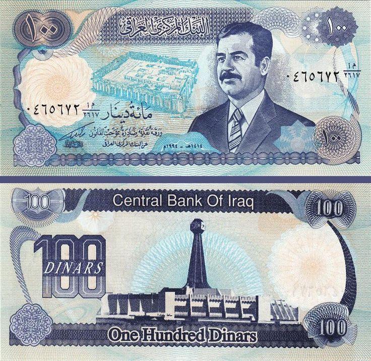 IRAQ 100 DINAR 1994 UNC-  P.84 WITH SADDAM HUSSEIN