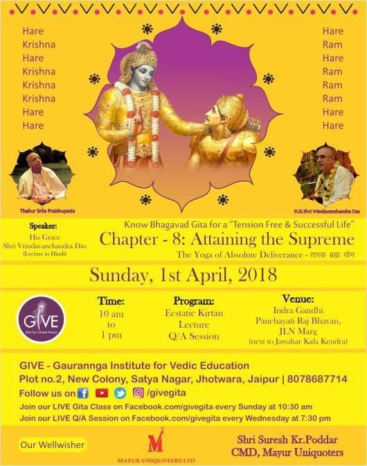 Hare Krishna! Please join our upcoming event in #Jaipur this