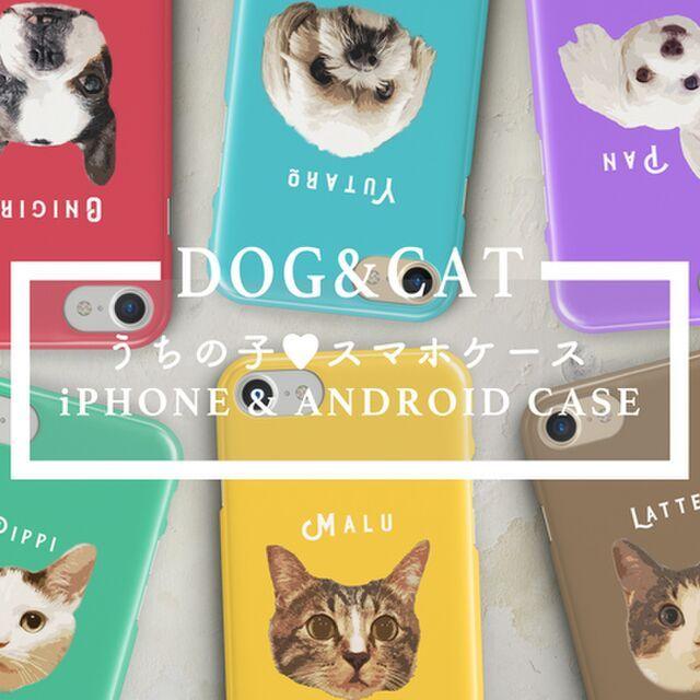 ペットのお写真で作るイラストおしゃれスマホケース 犬 猫 犬 猫 ペット